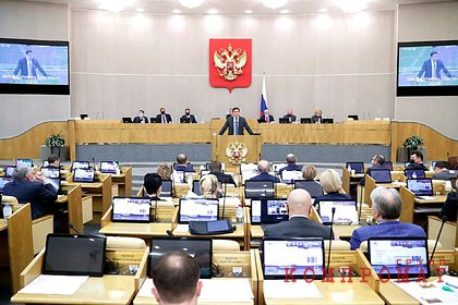 Госдума одобрила продление ракетного договора с США