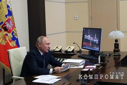Кремль анонсировал совещание Путина