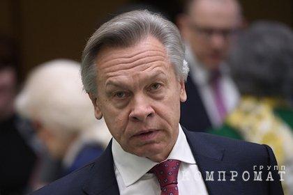 Пушков ответил объявившему Королева украинским ученым Зеленскому