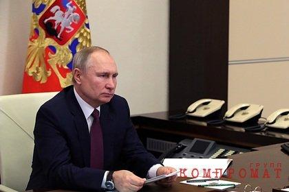 Путин созвал совещание по Нагорному Карабаху