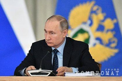 Путин потребовал от прокуроров жестко пресекать коррупцию