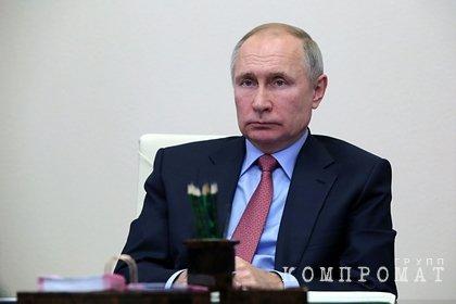 Путин поручил изменить правила возрастной маркировки книг
