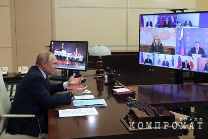 Путин призвал власти Москвы не прибедняться