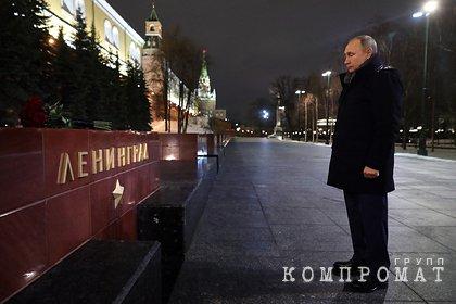 Путин в годовщину снятия блокады Ленинграда возложил цветы у Кремля