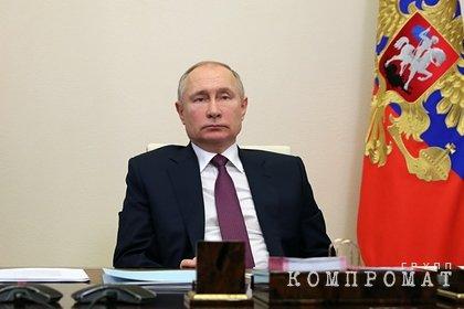 Путин заявил о важности помогать желающим сделать аборт россиянкам