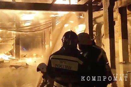 Стало известно о погибшем из-за пожара на российском заводе