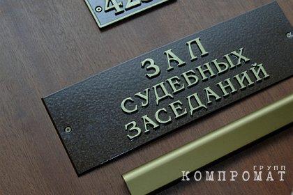 Судья отказался судить пойманную ФСБ с 25 миллионами рублей экс-начальницу
