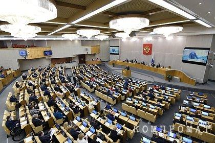 В Госдуме ответили на территориальные претензии Эстонии к России