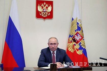В Кремле исключили месть Украине со стороны России