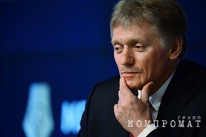 В Кремле отреагировали на первые заявления Белого дома после инаугурации Байдена
