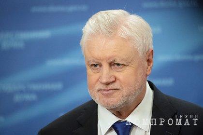 Названа цель объединенной партии Миронова и Прилепина