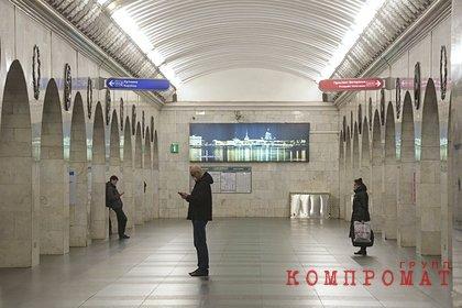 Несколько станций метро Петербурга закрыли из-за бесхозного предмета