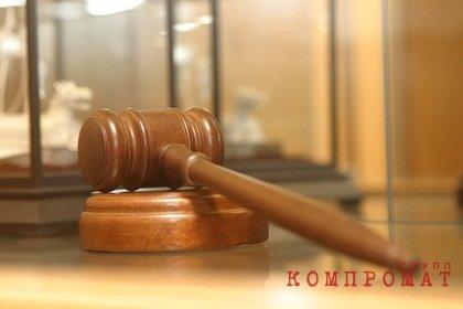 Силовики отпустили задержанного с 13 миллионами рублей взятки российского судью