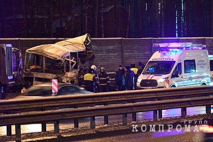 Стало известно о тяжелых травмах у 16 пострадавших в ДТП под Москвой военных
