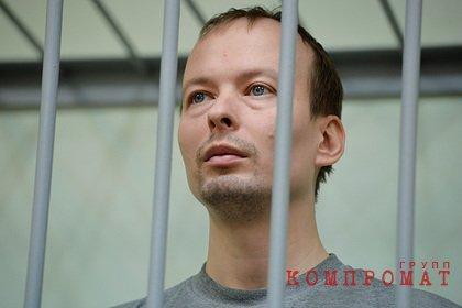 Суд перепроверит психику приговоренного к пожизненному сроку убийцы россиянок