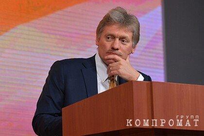 Песков оценил число участников несанкционированных акций в России