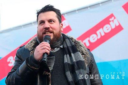 Против Леонида Волкова возбудили дело за призывы подростков на митинги