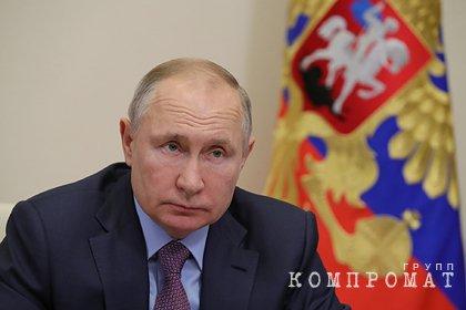 Путин подписал соглашение о продлении СНВ-3 на 5 лет