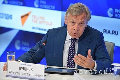 Пушков нашел ошибку в речи Зеленского об украинском Крыме