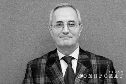 Умер бывший следователь по делу Листьева Петр Трибой