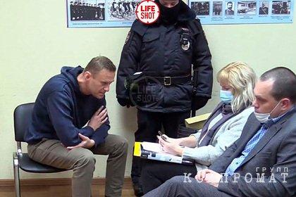 В МВД объяснили выездной формат суда над Навальным