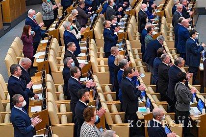 В Госдуме ответили на вопрос о втором гражданстве депутатов