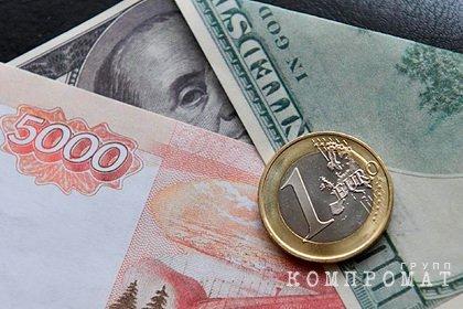 Владимира Путина предложили поместить на пятитысячную купюру