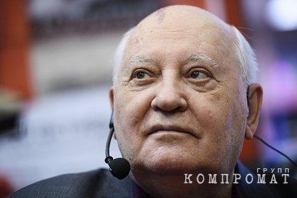 Горбачев предложил подписать заявление против ядерной войны при Байдене