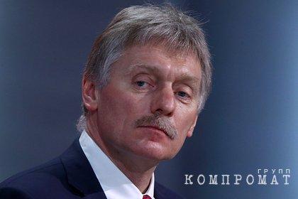 Кремль прокомментировал планы продлить ракетный договор с США