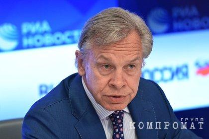 Пушков назвал ошибку Трампа на президентских выборах