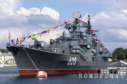 Российского офицера заподозрили в краже двух 13-тонных винтов с эсминца
