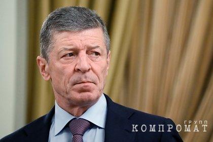 В России итоги встречи в «нормандском формате» оценили фразой «похвастаться нечем»