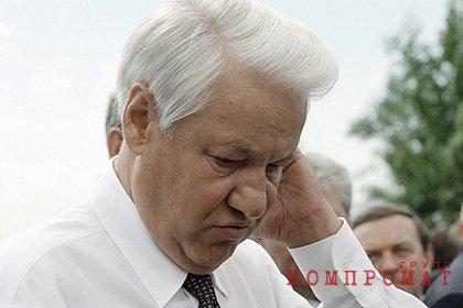 Ястржембский рассказал о рецепте Ельцина макать горящее полено в суп