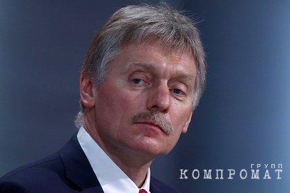 Кремль оценил планы США продлить ракетный договор с Россией