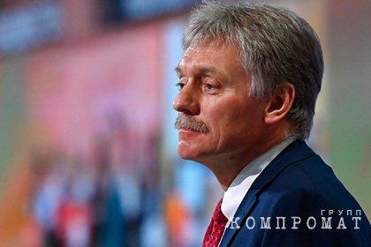 Кремль прокомментировал публикации о «дворце Путина»