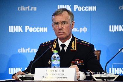 МВД заявило о возможных попытках дестабилизировать ситуацию в России