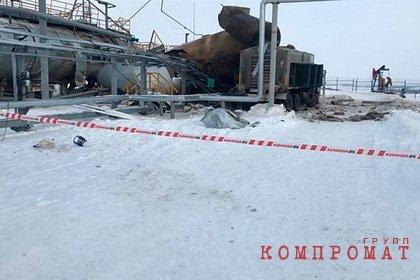 На российском нефтяном предприятии произошел взрыв