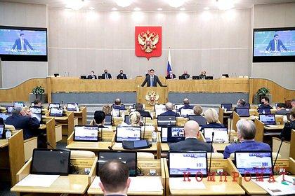Госдума одобрила проект закона о продлении ракетного договора с США