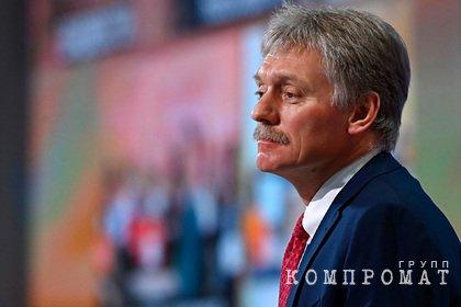 Кремль отреагировал на призыв присоединить Донбасс к России