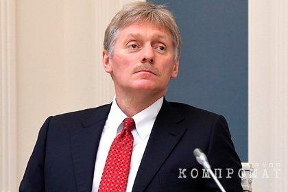 Кремль прокомментировал задержания после акций 23 января