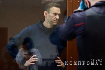 Мосгорсуд в выездном формате рассмотрит жалобу Навального на арест