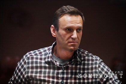 Навального отправят в колонию в Центральной России