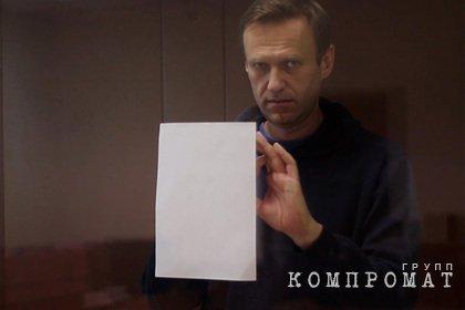 Навальному попросили назначить 3,5 года колонии по совокупности преступлений