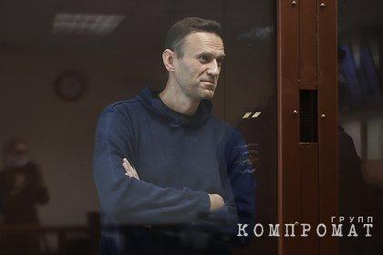Навальному пригрозили новыми исками