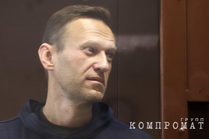 Назначена дата рассмотрения жалобы Навального на замену условного срока реальным