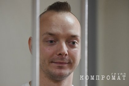 Обвиняемый в госизмене Сафронов рассказал о работе с «вербовщиком» из Чехии