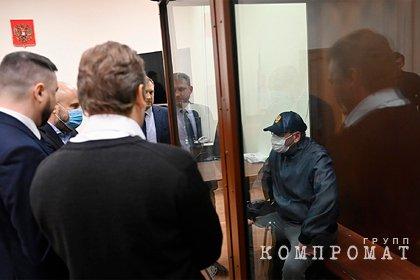 Арестованная жена дала показания на замглавы Минэнерго России и вышла из СИЗО