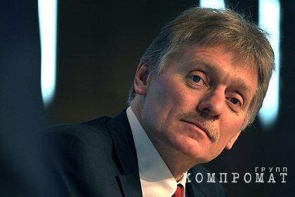 Кремль отреагировал на видео с угрозами спикера парламента Дагестана