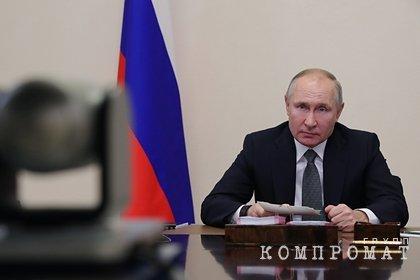 Путин назвал условие для отключения в России зарубежных интернет-сервисов