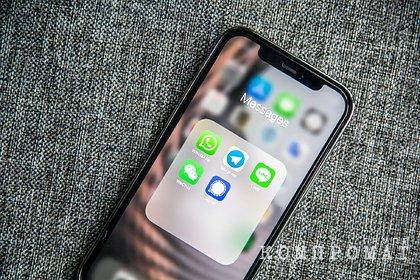 Пользователей WhatsApp предупредили о новой угрозе безопасности